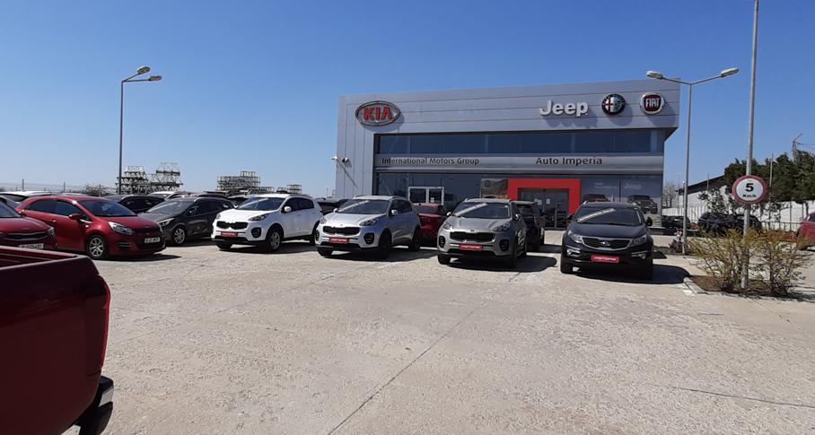 International Motors Group dealer Isuzu D-Max Showroom